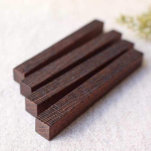 カトラリーレスト 木製 拭き漆 欅 箸置き 甲斐幸太郎 木工  和風 cayest 09