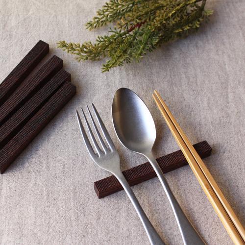 カトラリーレスト 木製 拭き漆 欅 箸置き 甲斐幸太郎 木工  和風 cayest 10