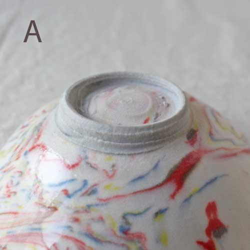 中鉢 小鉢 赤 ピンク マーブル 練りこみ 信楽焼 ボウル 手作り かわいい アート|cayest|05