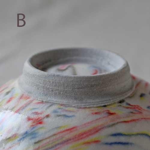 中鉢 小鉢 赤 ピンク マーブル 練りこみ 信楽焼 ボウル 手作り かわいい アート|cayest|10
