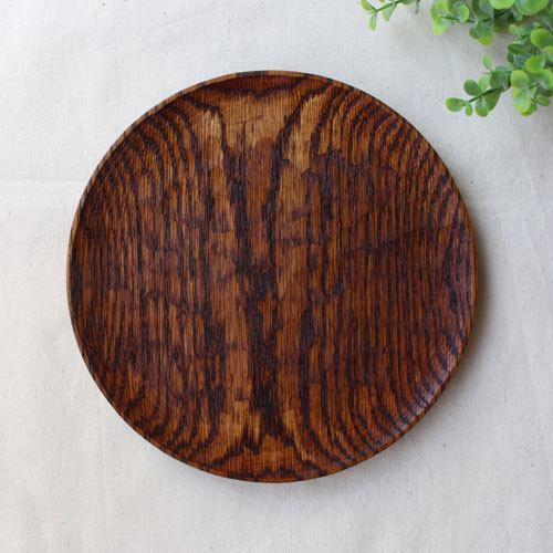 拭漆 丸皿 18cm レッドオーク 甲斐幸太郎 木製食器 漆器 6寸 ノミ目|cayest|03