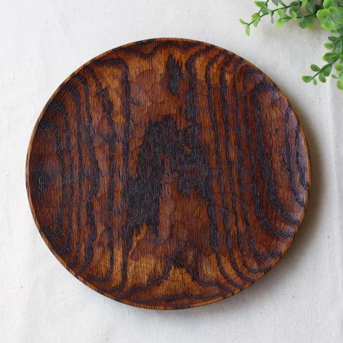 拭漆 丸皿 21cm レッドオーク 甲斐幸太郎 木製食器 漆器 7寸 ノミ目 cayest 02