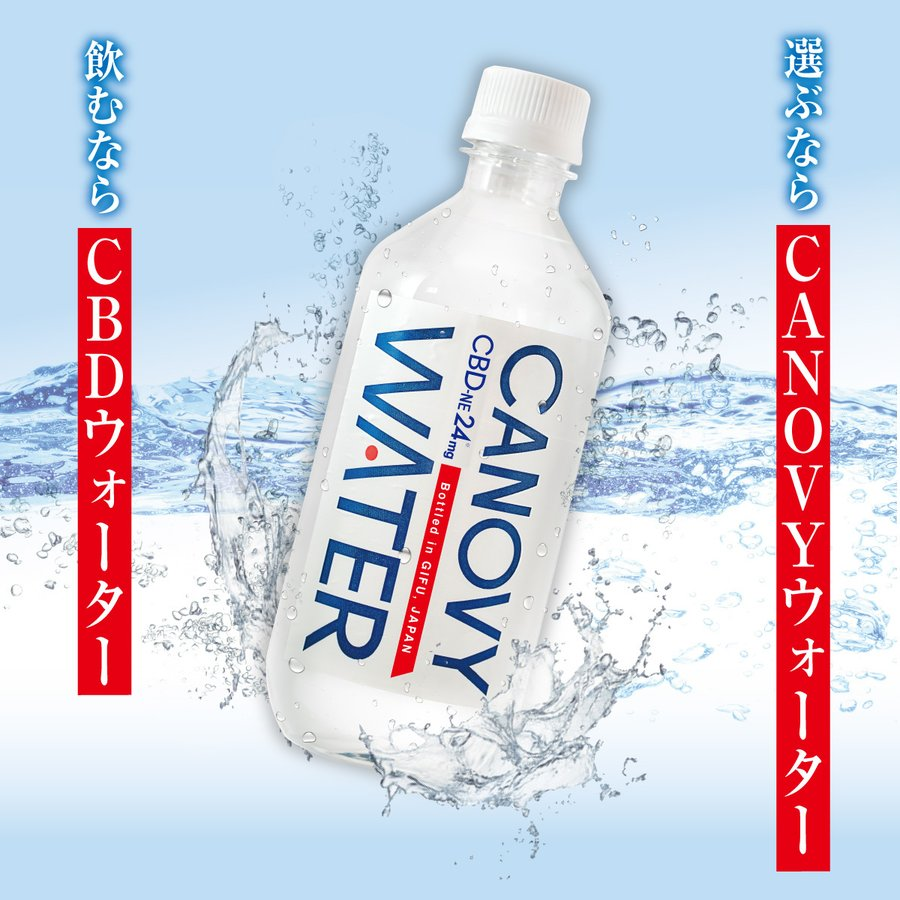 CBDウォーター【CANOVY WATER】CBD配合 20本セット 送料無料|cbd-direct|02