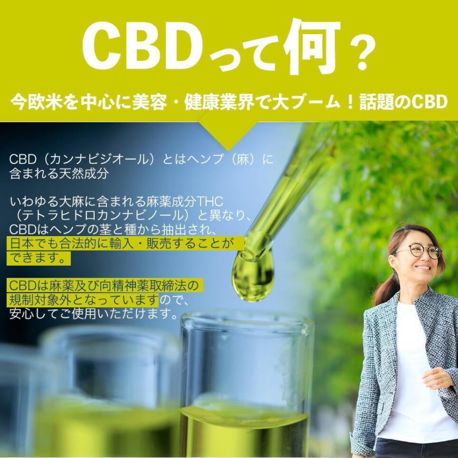 CBDグミ HEMPBaby CBD25mg 25個  CBD625mg含有 快眠 生活リズム  睡眠 サプリ|cbd-life|02