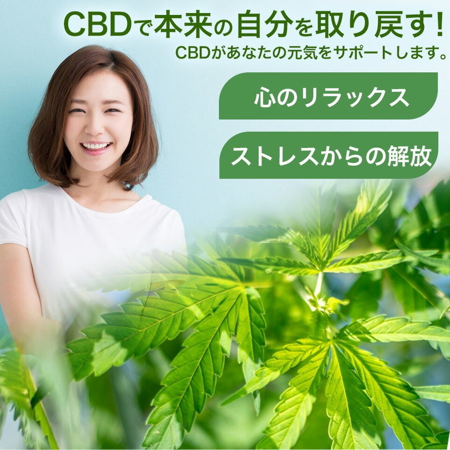 CBDグミ HEMPBaby CBD25mg 25個  CBD625mg含有 快眠 生活リズム  睡眠 サプリ|cbd-life|04