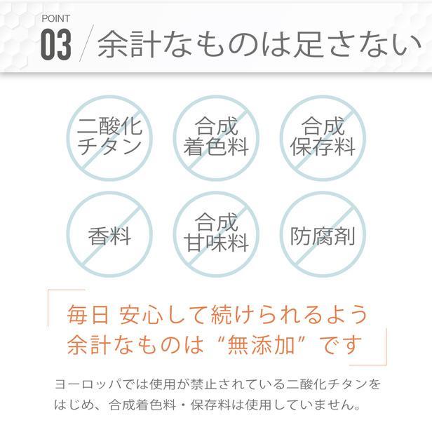 NMN125 1ヶ月分 18g(300mg×60粒)[サプリ 濃縮 アスタキサンチン ポリフェノール COQ10 コエンザイム サーチュイン 代謝]|cbd-supple-plus|05