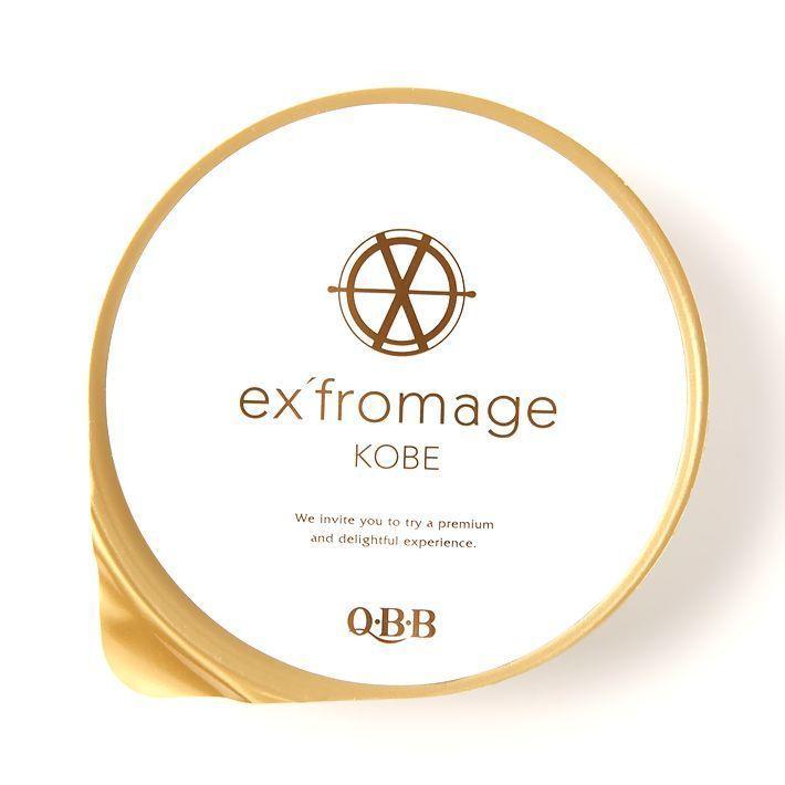 【神戸土産】 QBB エクスフロマージュ神戸 濃密レアチーズケーキ4個入〈ex'fromage KOBE〉|cbland-kobe|03