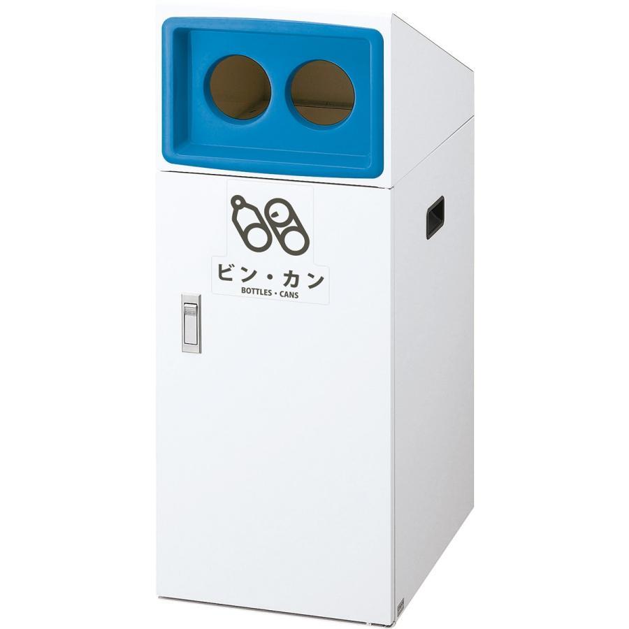 山崎産業 リサイクルボックス TO-50 50L ビン・カン/BL(青) (代引不可) YW-388L-ID YW-388L-ID YW-388L-ID 401