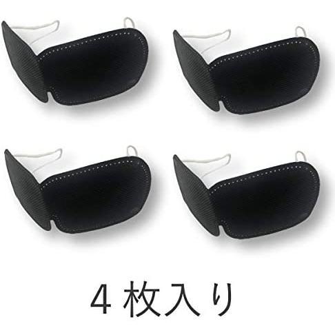 不織布 アイマスク 4枚入り 使い捨て ブラック 目元マッサージャーカバー対応 WorldLI Home Product|cc2021|02