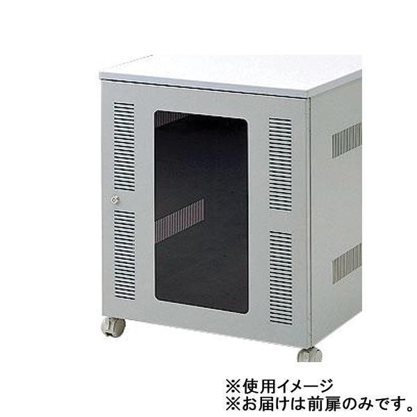 (代引不可)サンワサプライ 前扉(CP-019N用) CP-019N-1 CP-019N-1