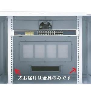 (代引不可)サンワサプライ 19インチマウント金具 MR-FA7519N