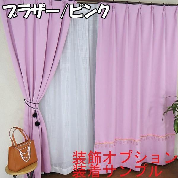 1級遮光カーテン・ブラザー 巾100cm×丈178cm 2枚組|ccnet|04