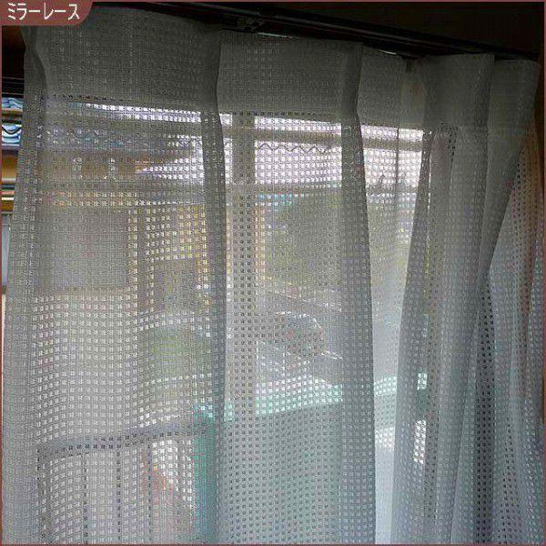 ミラーレース格子柄 巾100cm×丈176cm 2枚組 既製品|ccnet|02