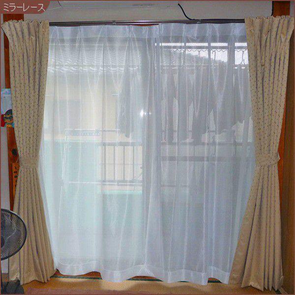 ミラーレース格子柄 巾100cm×丈176cm 2枚組 既製品|ccnet|04