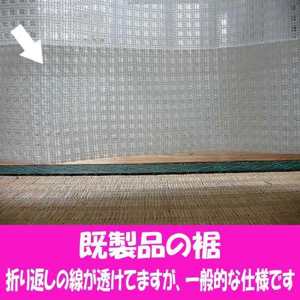 ミラーレース格子柄 巾100cm×丈176cm 2枚組 既製品|ccnet|05