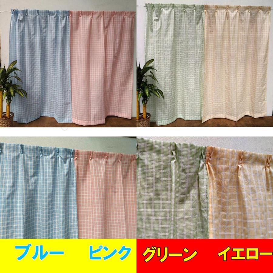 カジュアルチェック 巾100cm×丈178cm 2枚組 日本製ジャガード織りカーテン|ccnet|02