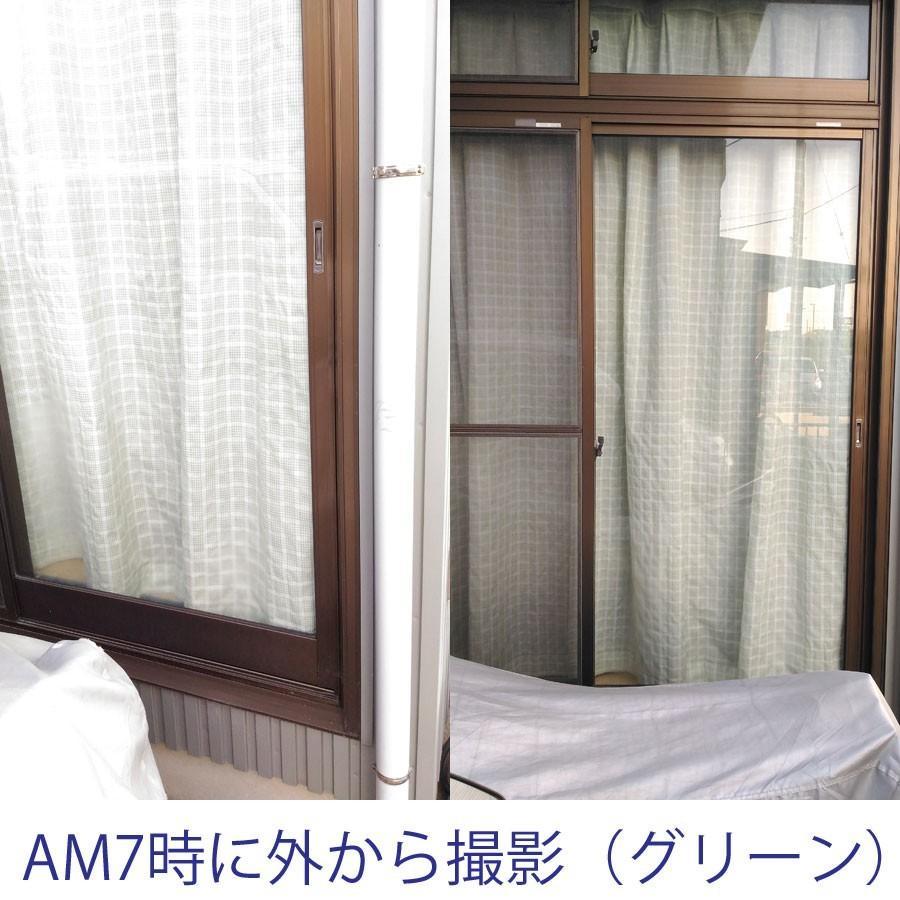 カジュアルチェック 巾100cm×丈178cm 2枚組 日本製ジャガード織りカーテン|ccnet|03
