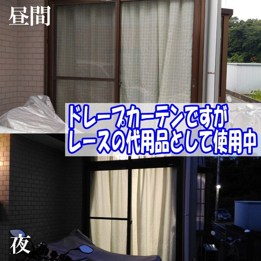 カジュアルチェック 巾100cm×丈178cm 2枚組 日本製ジャガード織りカーテン|ccnet|05