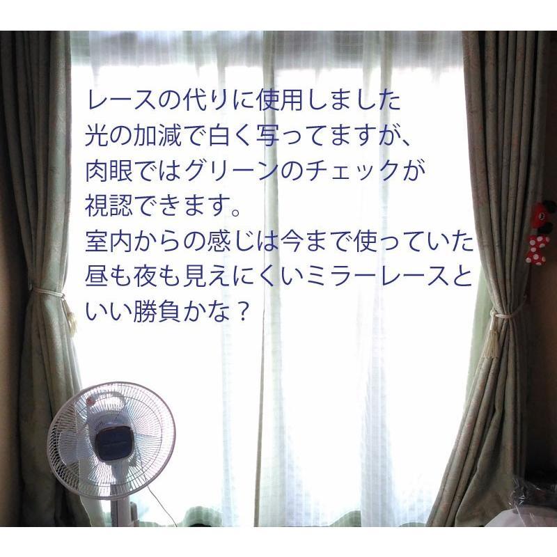 カジュアルチェック 巾100cm×丈178cm 2枚組 日本製ジャガード織りカーテン|ccnet|06