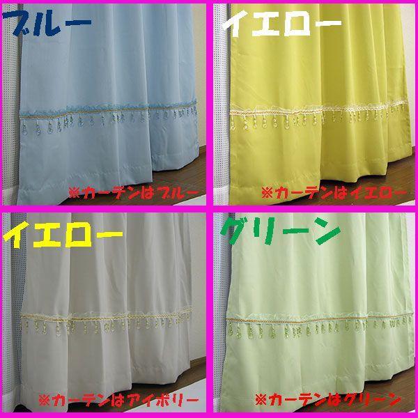 ムジのカーテンを可愛くする装飾アイテム・ハート柄 (1級遮光カーテン・ブラザー1組分の価格です) ccnet 02