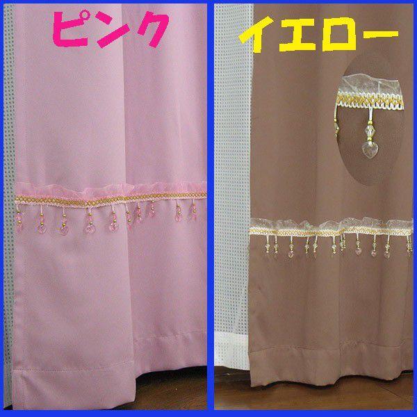 ムジのカーテンを可愛くする装飾アイテム・ハート柄 (1級遮光カーテン・ブラザー1組分の価格です) ccnet 03