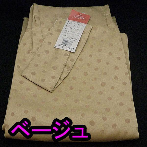 一級遮光・遮熱・遮音カーテン ナッツ(巾)100cm×(丈)178cm 2枚組(受注生産・サイズ変更可能) ccnet 02