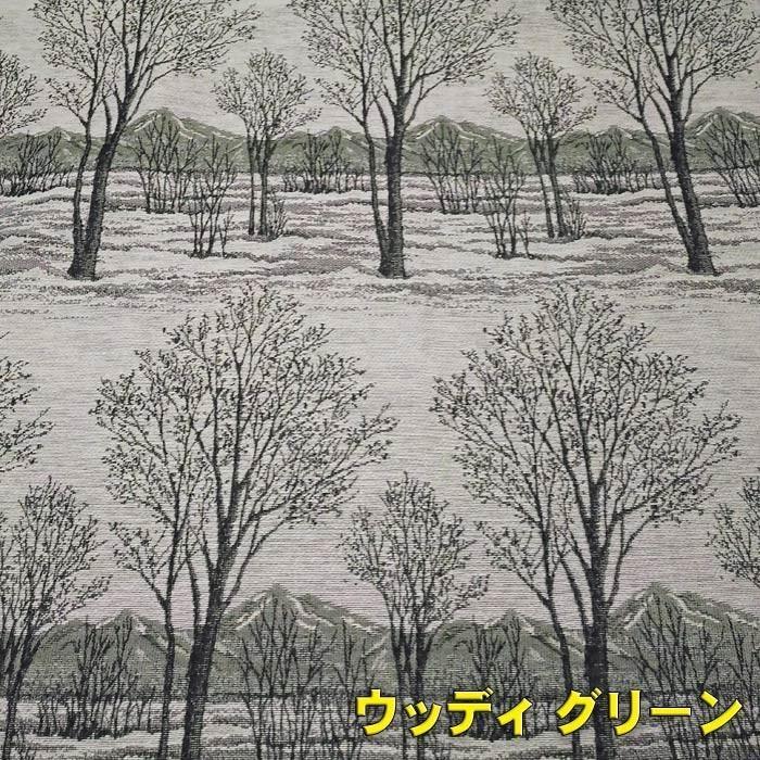 木立柄・ウッディ 巾100cm×丈178cm 2枚組 日本製ジャガード織りカーテン ccnet 03