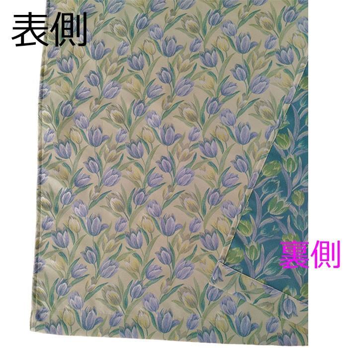 ルーブル 巾100cm×丈178cm 2枚組 日本製ジャガード織りカーテン ccnet 02
