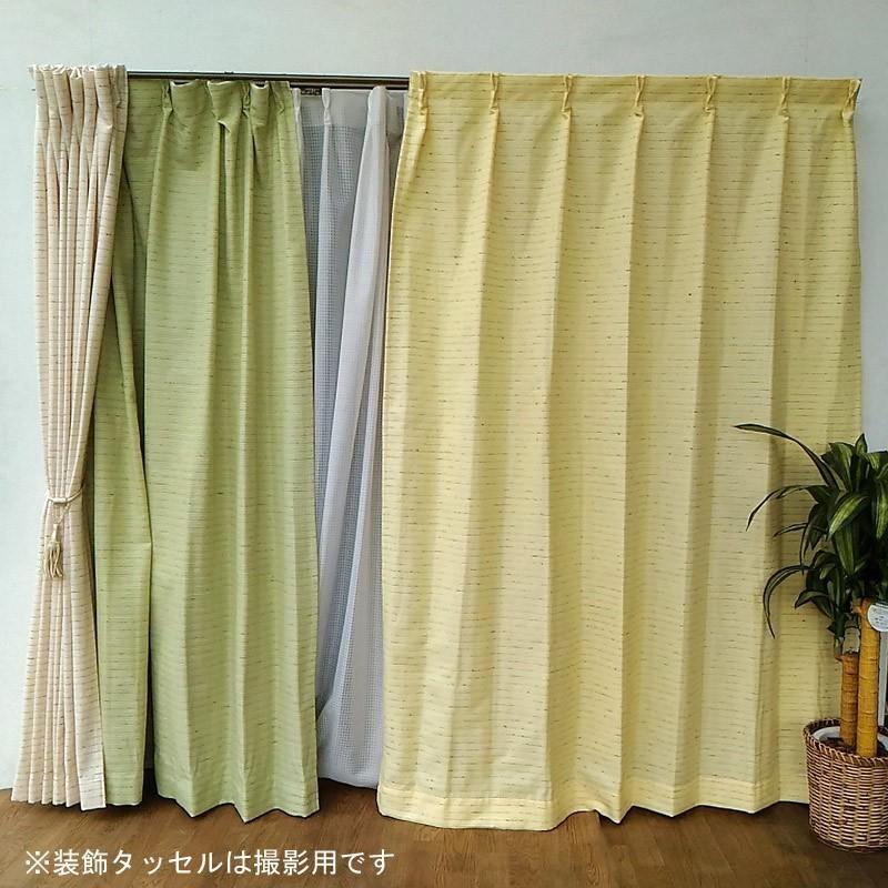 モカ 巾100cm×丈178cm 2枚組 日本製ジャガード織りカーテン ccnet 02