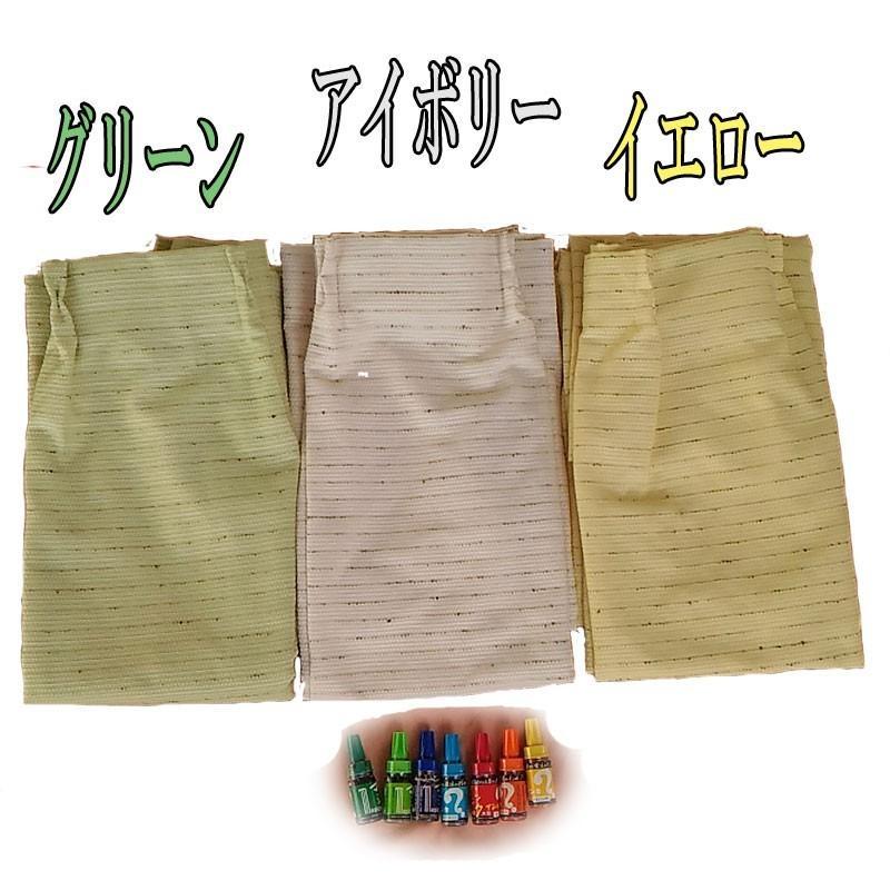 モカ 巾100cm×丈178cm 2枚組 日本製ジャガード織りカーテン ccnet 03
