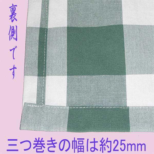 日本製・テーブルクロス チェック柄 Mサイズ 145cm×115cm ccnet 03