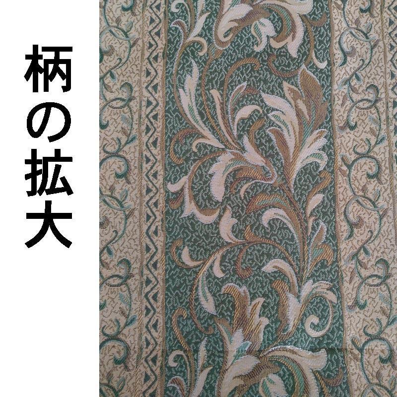 日本製ジャガードカーテン サルサ 巾100cm×丈178cm 2枚組|ccnet|02