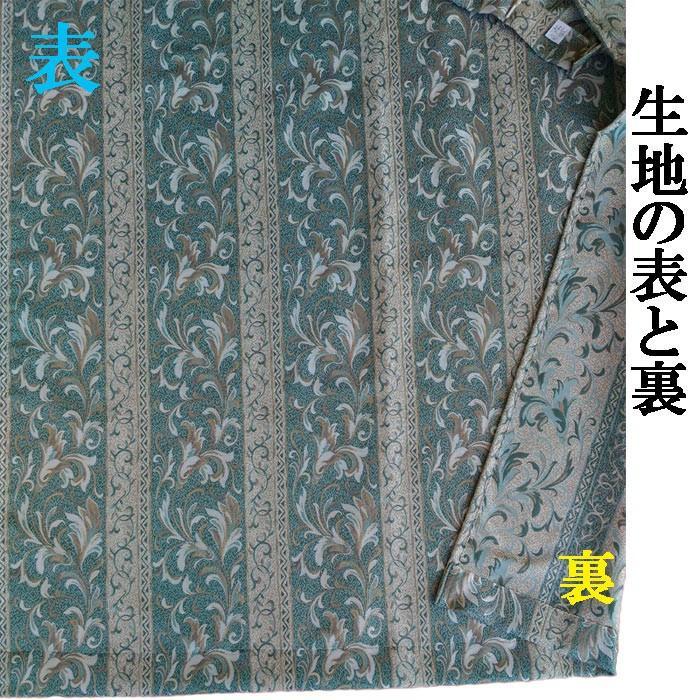 日本製ジャガードカーテン サルサ 巾100cm×丈178cm 2枚組|ccnet|03