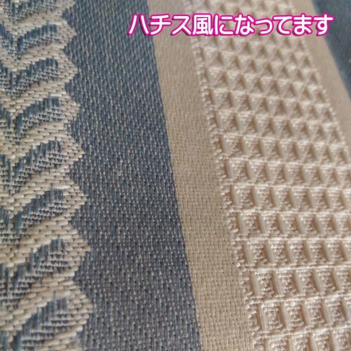 日本製ジャガードカーテン・ソフィア 巾100cm×丈178cm 2枚組|ccnet|03