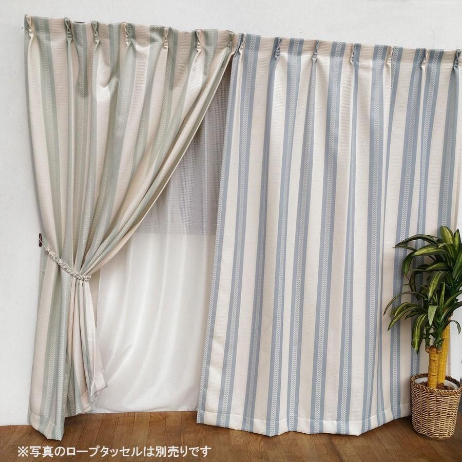 日本製ジャガードカーテン・ソフィア 巾100cm×丈178cm 2枚組|ccnet|04