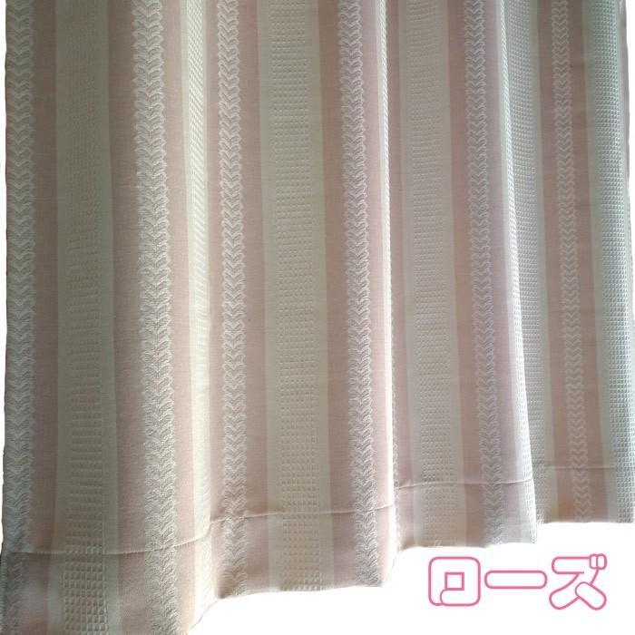 日本製ジャガードカーテン・ソフィア 巾100cm×丈178cm 2枚組|ccnet|05