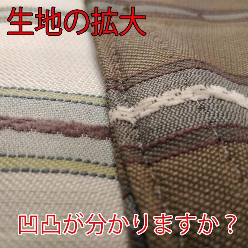 横段柄のジャガードカーテン 巾100cm×丈178cm 2枚組 既製品|ccnet|04