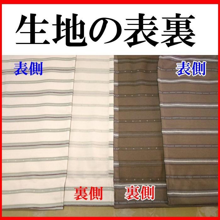 横段柄のジャガードカーテン 巾100cm×丈178cm 2枚組 既製品|ccnet|05