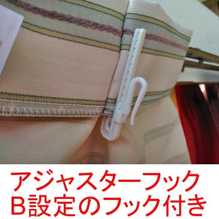 横段柄のジャガードカーテン 巾100cm×丈178cm 2枚組 既製品|ccnet|06