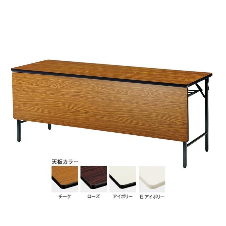 (代引不可)フォールディングテーブル (代引不可)フォールディングテーブル パネル ・ 棚付き TWS-1860PT