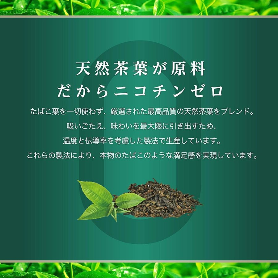 ccobato コバト メンソール ニコチンゼロ 加熱式タバコ アイコス iQOS 互換機 スティック 禁煙 ノンニコチン タール カプセル 電子タバコ 1カートン|ccobato|03