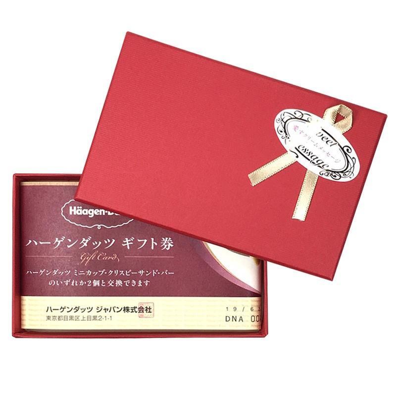 ハーゲンダッツギフト券 5枚 高級ギフトボックス 赤 ハーゲンダッツ アイスクリーム ギフト券 化粧箱入り|cdcstore