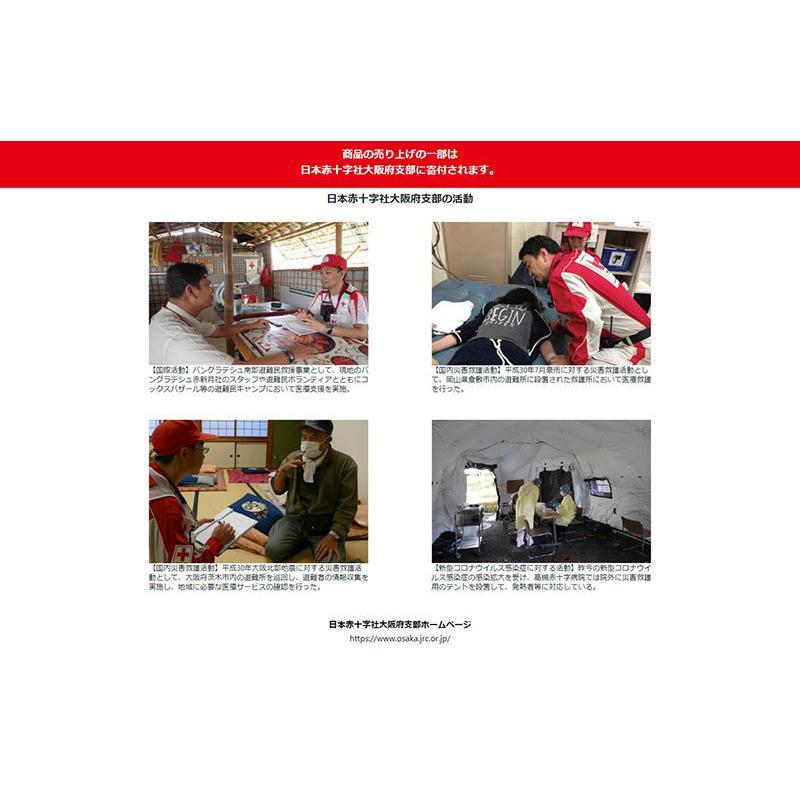 アルコール 除菌  観音様のナミダ 600ml 大容量 アルコール濃度 67% 泰聖寺 公式オンラインストア|cdl|11