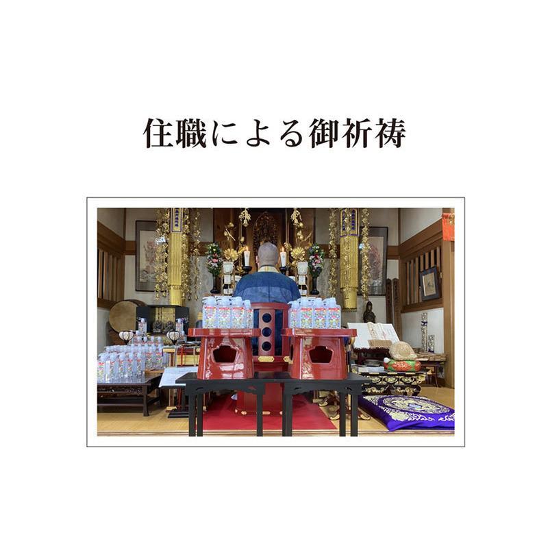 アルコール 除菌  観音様のナミダ 600ml 大容量 アルコール濃度 67% 泰聖寺 公式オンラインストア|cdl|07