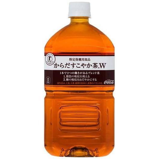【送料無料】からだすこやか茶W-1050mlPET(ペットボトル)×12本 10051681|cdmfivewish