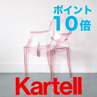 Kartell(カルテル)子供イス Kartell(カルテル)子供イス LOU LOU GHOST ルールーゴースト キッズ用チェア/クリアピンク LLOU-2852-Y2