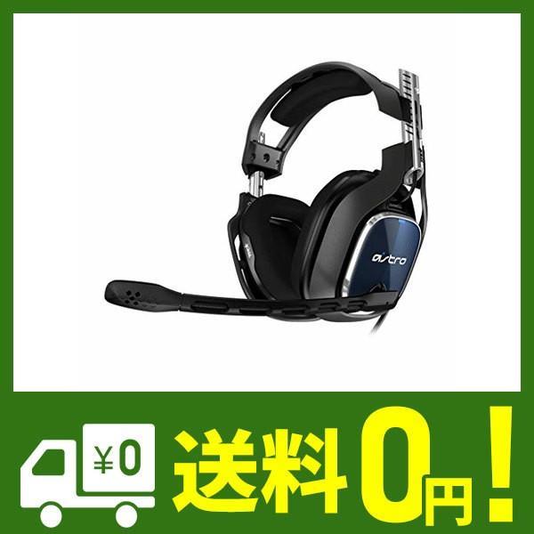 Astro ゲーミングヘッドセット A40 TR Pro A40TR-002 ブラック ヘッドセット 有線 Dolby 5.1ch 3.5mm us