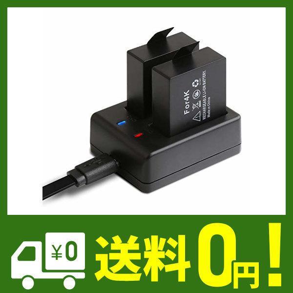 APEMAN アクションカメラ 専用互換バッテリー 1350mAh充電式バッテリー2個 急速デュアル充電器 miniUSBケーブル|cecilia