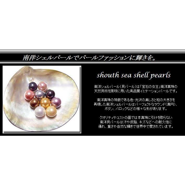 ピアス パール 真珠 大粒 南洋 シェルパール 10mm「ティファニーで朝食を」 オードリー ヘップバーン コレクション|celeb-cz-jewelry|07