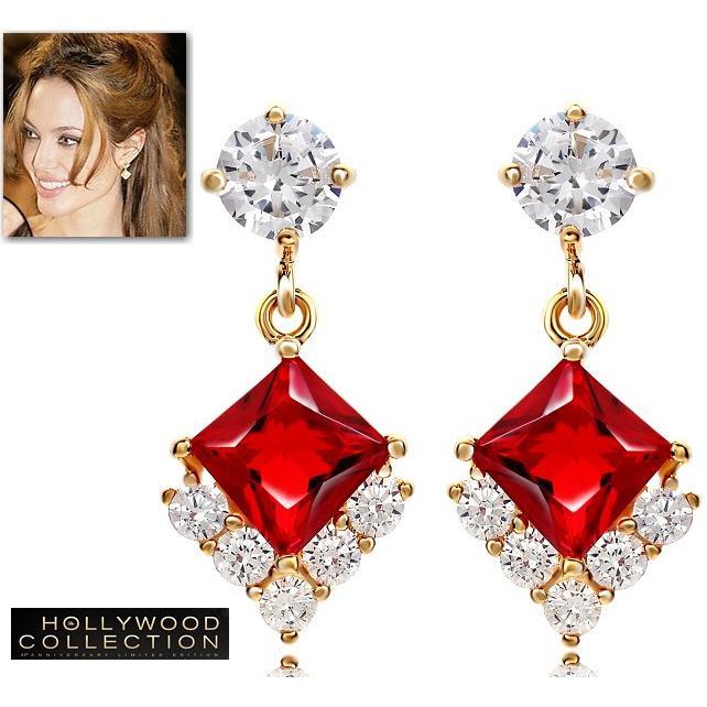 ピアス 揺れる ルビー レッド 18金 18KGP プリンセス アンジェリーナ ジョリー コレクション|celeb-cz-jewelry